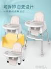 兒童餐椅 寶寶餐椅多功能吃飯椅子宜家嬰兒...