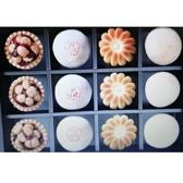 [玉山最低網] 陳允寶泉 和風禮盒(夏威夷豆塔x3+禦丹波x3+桃山香柚x3+小月餅x3)