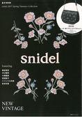 snidel甜姊兒春夏時尚2017:附肩背包
