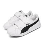 Puma 休閒鞋 Up V PS 白 黑 童鞋 中童鞋 魔鬼氈 基本款 運動鞋 【PUMP306】 37360202