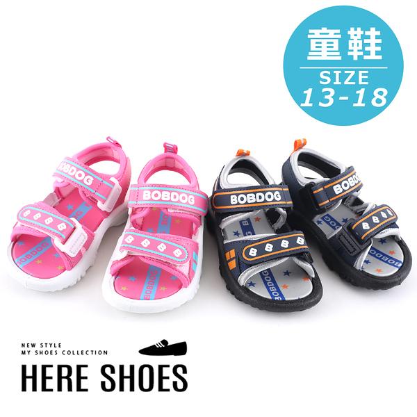 [Here Shoes]台灣製BOBDOG可愛印花魔鬼氈涼拖鞋男女童鞋-ABBOB-1558