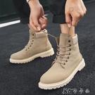 韓版潮流男鞋子百搭高筒馬丁靴男士工裝短靴英倫機車軍靴 卡卡西