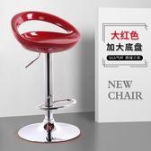吧台椅現代簡約高腳椅子酒吧高凳手機店凳子靠背吧凳家用升降吧椅【完美生活館】