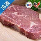 【美國特選級】比臉大17OZ巨無霸牛排3...