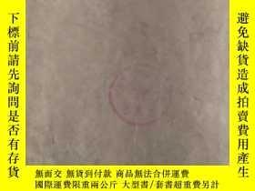 二手書博民逛書店罕見氣象常用表 第三號Y207734 中央氣象局 中央氣象局 出
