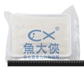 1E1A【魚大俠】FH242比目魚鰭邊肉/劍齒鰈魚片原條(500g/盒)#爭