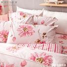 兩用被套 / 雙人【純愛花語】100%精梳棉,鋪棉兩用被套,戀家小舖台灣製