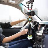 汽車掛件車內吊飾掛飾後視鏡裝飾品擺件車載保平安符吊墜消費滿一千現折一百