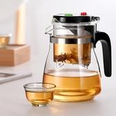 茶壺飄逸杯耐熱玻璃泡茶壺大號加厚過濾花茶具水杯家用大容量茶水分離 寶貝計畫