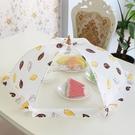 菜罩 菜罩-飯菜罩子桌蓋可折疊餐桌罩剩菜食物罩菜蓋子飯罩家用遮菜碗罩菜傘