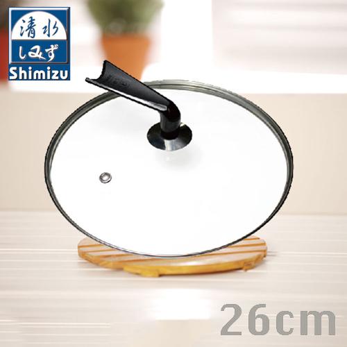 清水Shimizu 可立式透明玻蓋(26cm)【愛買】