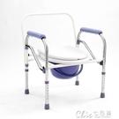 現貨 坐便椅老人坐便器孕婦坐廁椅老年人大...