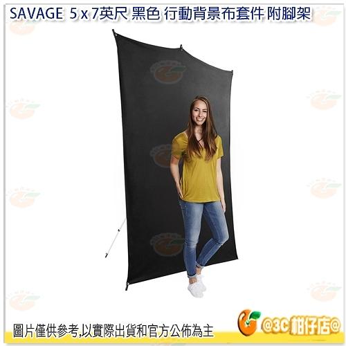 SAVAGE 5 x 7英尺(1.52m x 2.13m) 黑色 行動背景布 附腳架 附收納袋 棚拍 外拍 攝影