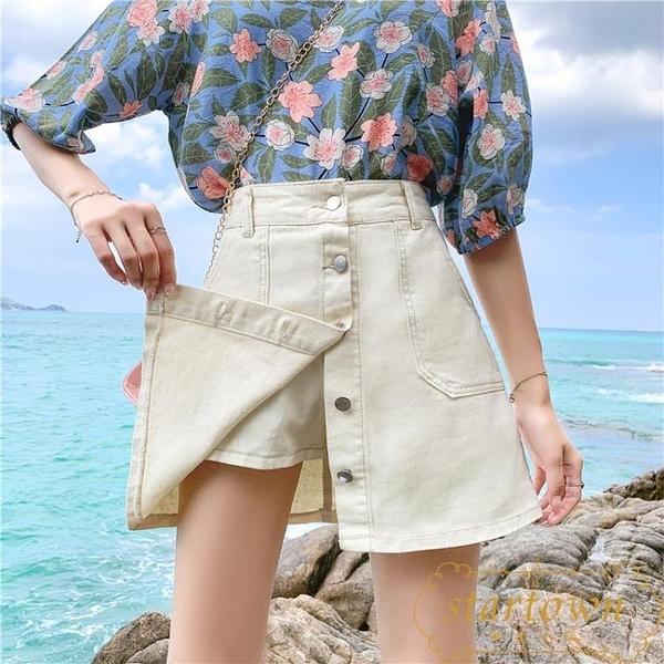 韓版大碼牛仔短褲女寬鬆顯瘦a字闊腿熱褲裙【繁星小鎮】