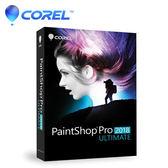 Corel PaintShop Pro 2018 旗艦完整版盒裝(中/英)
