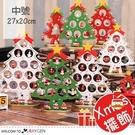 聖誕節木製DIY鈴鐺聖誕樹桌面擺飾 中號...