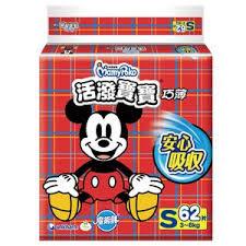 滿意寶寶 活潑寶寶紙尿褲S(62片 x 5包/箱)【台安藥妝】