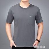 中年男士純棉短袖t恤爸爸夏裝有口袋上衣 父親裝薄款老年加大汗衫 『蜜桃時尚』