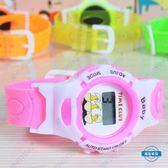 兒童手錶兒童手錶男孩女孩寶寶玩具電子手錶小孩男童運動手錶0-5歲