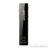 8G取證錄音筆專業高清降噪超小超長待機微型迷你上課用學生商務會議正品音錄器機便攜qm 美芭