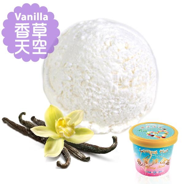 愛家義式冰淇淋-香草天空(70gx20入/箱 ) 愛家純素美食 素食冰品Vanilla ice ream 健康全素甜點