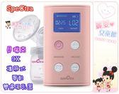 麗嬰兒童玩具館~SpeCtra貝瑞克9X攜帶式電動雙邊吸乳器(2色)(9Plus升級版)