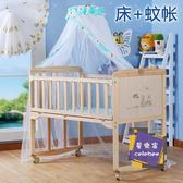 兒童床 兒童床實木無漆環保寶寶床兒童床新生兒拼接大床兒童搖籃床T
