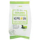 Dr. Rice 稻鴨米餅-原味75g(25入/袋)