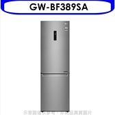 《結帳打95折》LG【GW-BF389SA】350公升雙門冰箱 優質家電