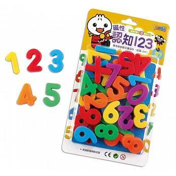 磁性認知123(新版)