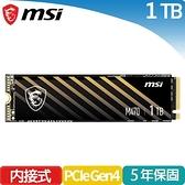 MSI微星 SPATIUM M470 PCIe 4.0 NVMe M.2 1TB SSD固態硬碟