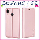 Asus ZenFone5 / 5Z (2018) 6.2吋 韓曼素色皮套 磁吸手機套 可插卡保護殼 手機殼 掛繩保護套 支架 錢包款