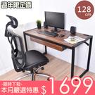 【年後出貨】書桌 工作桌 電腦桌 凱堡 ...