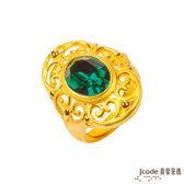 J'code真愛密碼 經典璀璨 黃金/施華洛世奇水晶戒指-綠