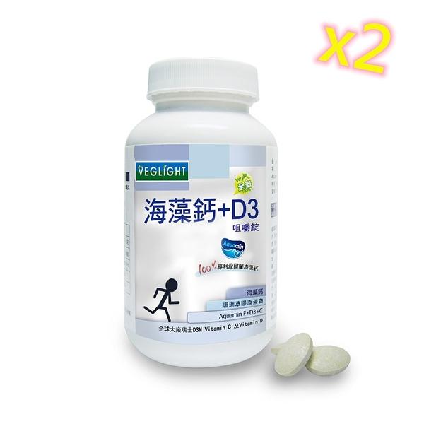 素天堂 -海藻鈣+D3 咀嚼錠 (90顆X2瓶特價組)送7件式可愛動物指甲剪套組