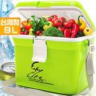 台灣製造 9L冰桶行動冰箱9公升冰桶攜帶...