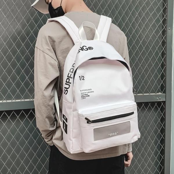 後背包新款時尚潮流後背包男女旅游背包休閒百搭大容量高中學生書包潮牌 新年禮物