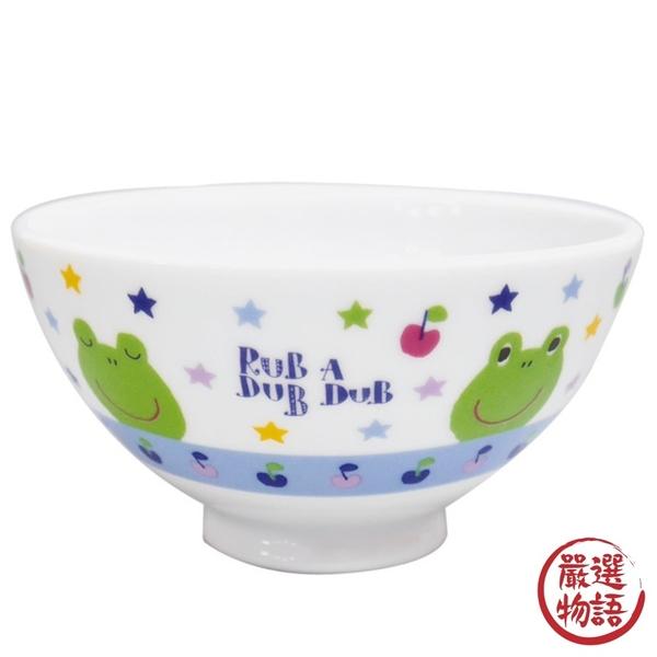 【日本製】【Rub a dub dub】輕巧瓷飯碗 青蛙圖案 SD-9172 - Rubadubdub
