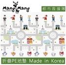 小鹿蔓蔓 Mang Mang 摺疊PE遊戲地墊(都市救援隊)