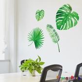 壁貼【橘果設計】植物葉子 DIY組合壁貼 牆貼 壁紙 室內設計 裝潢 無痕壁貼 佈置