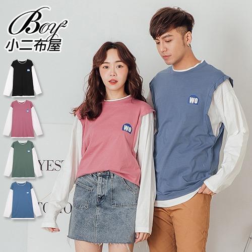 情侶T 假兩件撞色寬鬆大學T長袖T恤【NQ960016】