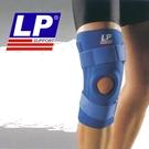 開孔式護膝(單只)束套運動護具保護膝蓋....