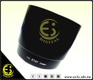 ES數位館 Canon ET-67 EF 100mm f2.8 Macro USM 蓮花罩 遮光罩 ET67