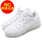 【US7-NG出清】Nike 籃球鞋 LeBron XVII Low EP 17 白 男鞋 迷彩 詹皇 使用痕跡無原盒 運動鞋【ACS】