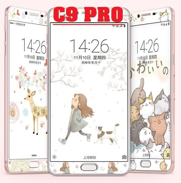 SAMSUNG C9 PRO 抗藍光 可愛 彩繪 玻璃螢幕貼 三星 手機螢幕貼 維泡