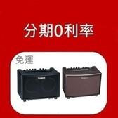 Roland 樂蘭 AC-33《分期0利率》木吉他專用音箱可裝電池 【街頭藝人必備/AC33】