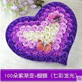 香皂玫瑰花束浪漫創意七夕情人節禮物送女友朋友愛人生日女生情侶