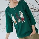 【慢。生活】貓咪拼接刺繡七分袖T恤 9158 FREE綠色
