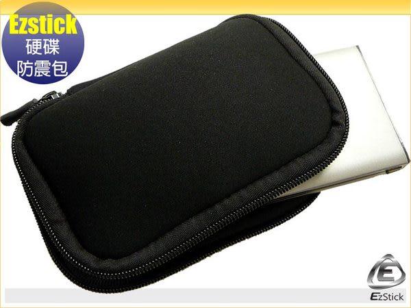 多功能外接式硬碟防震包 (保護2.5吋行動硬碟 )