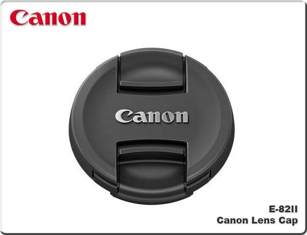 ★相機王★配件Canon E-82 II 原廠鏡頭蓋〔中扣式設計 〕現貨供應中